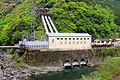 Gokasegawa Power station.jpg