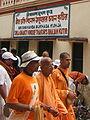 Gopala Krishna Goswami Navadwipa Mandala Parikrama 2008.JPG