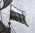 Goto Predestinacia navy flag3.jpg
