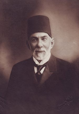 State of Aleppo - Image: Governor General of the State of Aleppo Mar'i Pasha Al Mallah, 1924