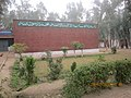 Govt-High School Chak 2-1-L okara - panoramio.jpg