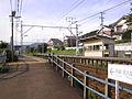 Goyu Station (2005.09.10).jpg