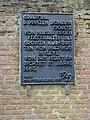 Grabanlage Fürst Johann Moritz von Nassau-Siegen PM17 16.jpg