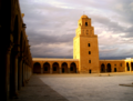 Grand Mosque of Kairouan.png
