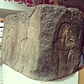Granite Relief Sculpture Depicting King Osorkon II (8664852507).jpg
