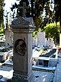 Grave Saint Paraskevi's Cemetery 2.jpg