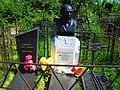 Grave of Meshchaninov Oleksandr Ivanovych 1.jpg
