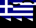Greece factory1.png