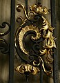 Grille Cathédrale d'Amiens 110608 3.jpg