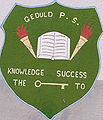 GruenauGeduldSchule.jpg