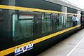 Guangzhou-Lahsa train.jpg