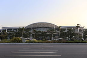 Guangzhou South Railway Station 2014.01.18 07-36-15.jpg