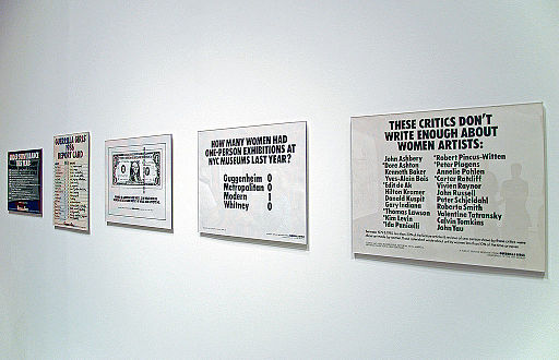 Guerrilla girls MOMA