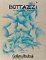 "Guillaume Bottazzi - solo show - Gallery Itsutsuji ""Japan my love"".jpg"