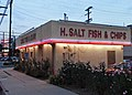 H. Salt Fish and Chips restaurant exterior, North Hollywood, 2014.jpg