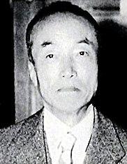 HIH Prince Naruhiko of Higashikuni