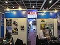 HKCEC 香港會議展覽中心 Wan Chai North 香港貿易發展局 HKTDC 香港影視娛樂博覽 Filmart March 2019 IX2 73.jpg