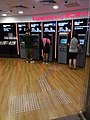 HK 中環 Central 交易廣場 Exchange Square shop HSBC Bank branch automatic teller machines July 2019 SSG 02.jpg