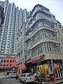 HK 大坑 Tai Hang 安庶庇街 Ormsby Street 施弼街 Shepherd Street Apr-2014 Tang Lau n Dragon Centre.JPG