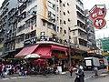 HK 深水埗 Sham Shui Po 北河街 Pei Ho Street 大南街 Tai Nan Street Tak Lee Pawn shop Dec 2018 SSG 01.jpg