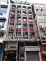 HK 西環 Sai Ying Pun 皇后大道西 Queen's Road West Chung Shing House facade August 2018 SSG.jpg