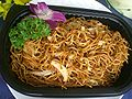 HK Arena Sunday AsiaWorld Expo Food Soy Sauce Fried Noodles 豉油皇炒麵.JPG