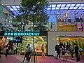 HK Causeway Bay 百德新街 Paterson Street Hang Lung Centre Broadway shop sign Mar-2013.JPG