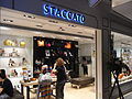 HK Causeway Bay Hysan Place at Lee Gardens mall handbag shop Staccato visitors Aug-2012.JPG