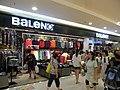 HK Chai Wan Hing Wah Plaza clothing shop Baleno visitors Sept-2012.JPG