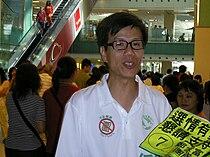 HK ChengKarFoo.JPG