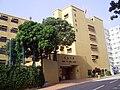 HK HeungToMiddleSchool KowloonTong.JPG