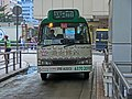 HK Kln Bay Telford Plaza Public Trasport Interchange PTI Minibus 86 stop Nov-2013.JPG
