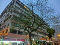 HK SPK 新蒲崗 night San Po Kong 彩虹道 Choi Hung Road evening Mar-2014 Ying Hing Building facade.JPG