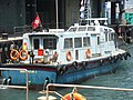 HK Sheung Wan Central Government Pier 32 Man Fai Street boat 3 Immigration Oct-2012.JPG