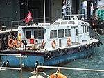 HK Sheung Wan Central Government Pier 32 Man Fai Street boat 3 Immigration Oct-2012.JPG