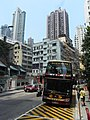 HK Sheung Wan Hollywood Road Big Bus view Cherry Crest Rich View Court Aug-2012.JPG