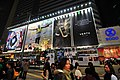 HK Sogo Causeway Bay Store.jpg
