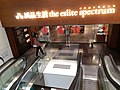 HK TST 尖沙咀 Tsim Sha Tsui 星光行 Star House mall shop 誠品書店 Eslite Bookstore January 2020 SS2 08.jpg