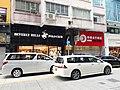 HK TST 尖沙咀 Tsim Sha Tsui June 2020 SS2 210.jpg