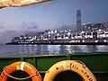 HK TST Star Ferry Victoria Harbour view Ocean Terminal night January 2020 SS2 01.jpg