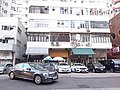HK Tin Hau Wun Sha Street January 2021 SSG 08.jpg