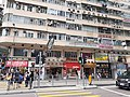 HK WC 灣仔 Wan Chai Road 莊士敦道 164 Johnston Road Mei Wah Building April 2021 SS2 01.jpg