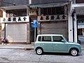 HK Wan Chai October 2018 SSG 62.jpg