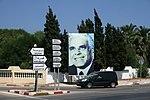 Habib Bourguiba on billboard near Monastir airport.jpg