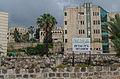 Haifa (8668783215).jpg