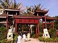 Haitang, Sanya, Hainan, China - panoramio (6).jpg