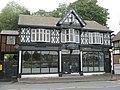 Half timbered building - geograph.org.uk - 2425546.jpg