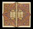 Hamla-i Haydari Bazil (1808) BNF Gallica.jpg
