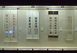 Hanging scroll type of scroll painting