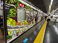 Hankyu train with art by Seizo Watase 7000 series 7017 car (33586597211).jpg